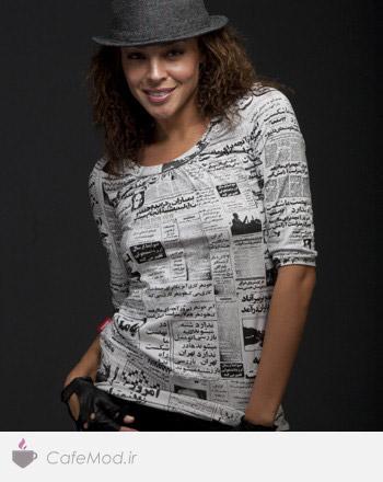 مدل تیشرت زنانه