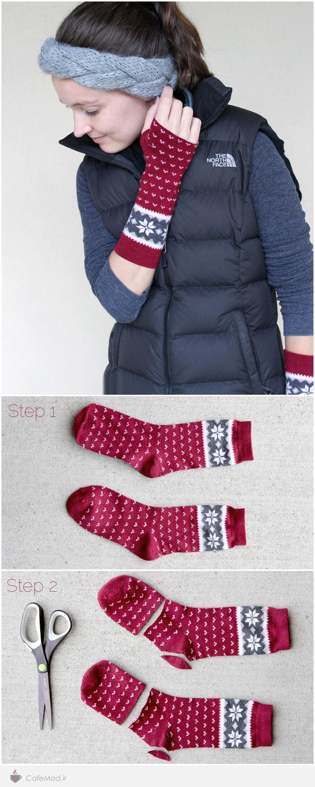 آموزش تغییر جوراب بافتنی به دستکش زمستانه