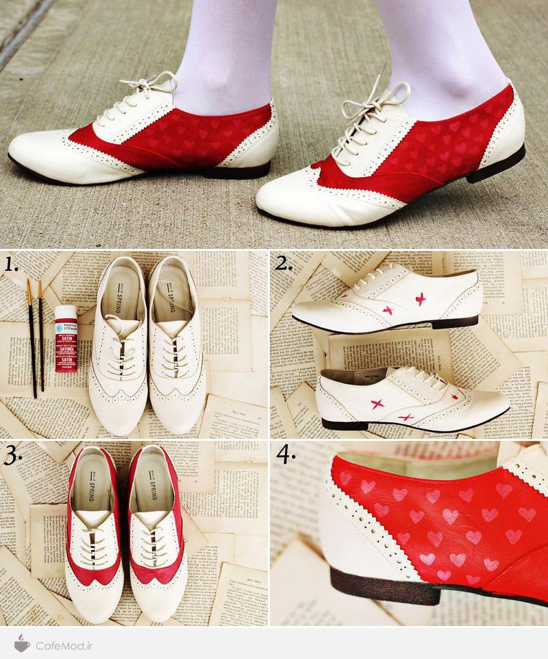 تغییر ظاهر کفش ساده