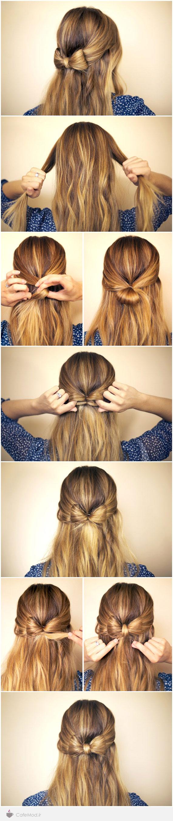 آموزش مدل پاپیونی مو