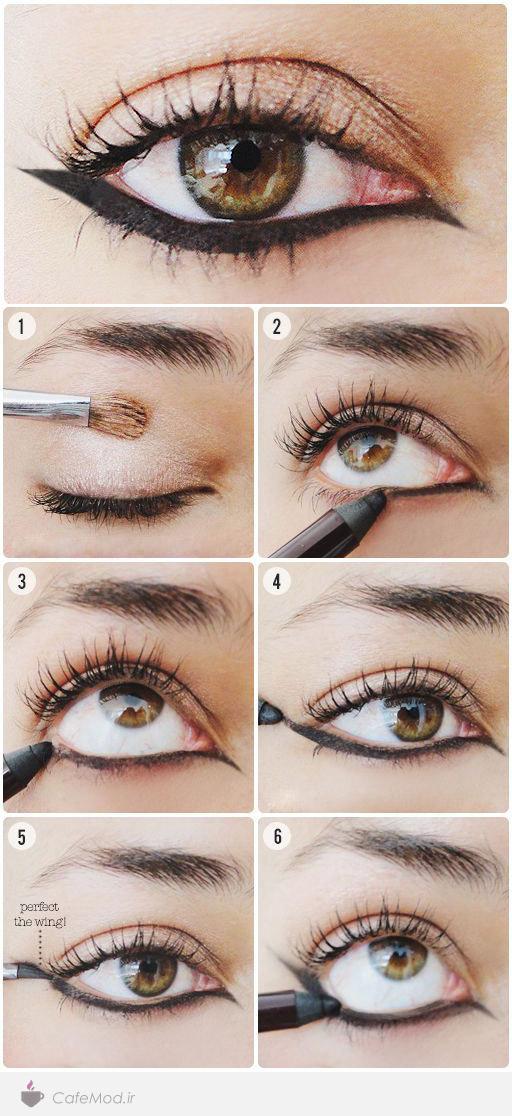 آموزش کشیدن مداد چشم