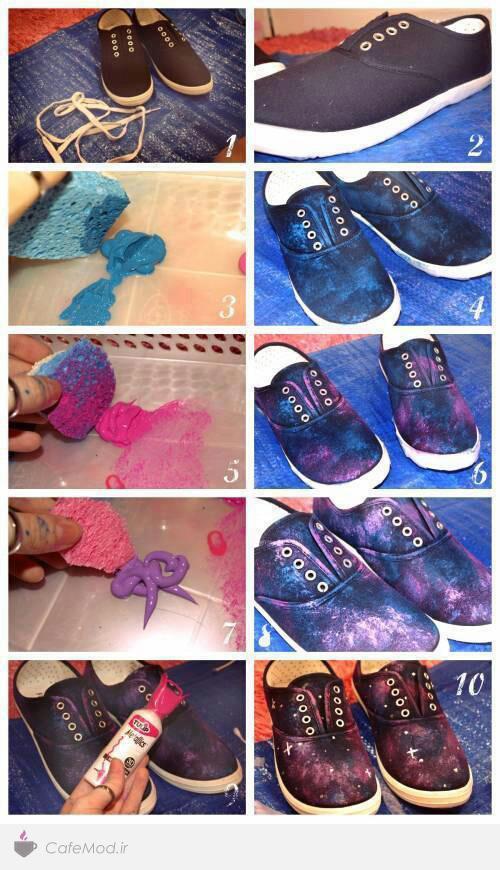 مدل کفش کهکشان