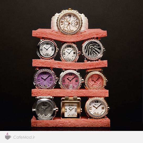مدل ساعت Chopard's