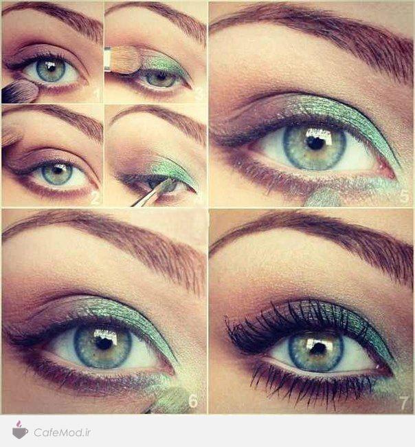 آموزش سایه چشم سبز رنگ