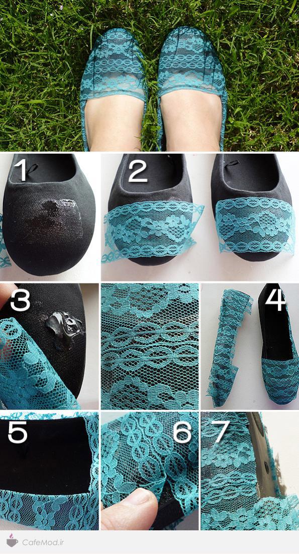 آموزش نو کردن کفش