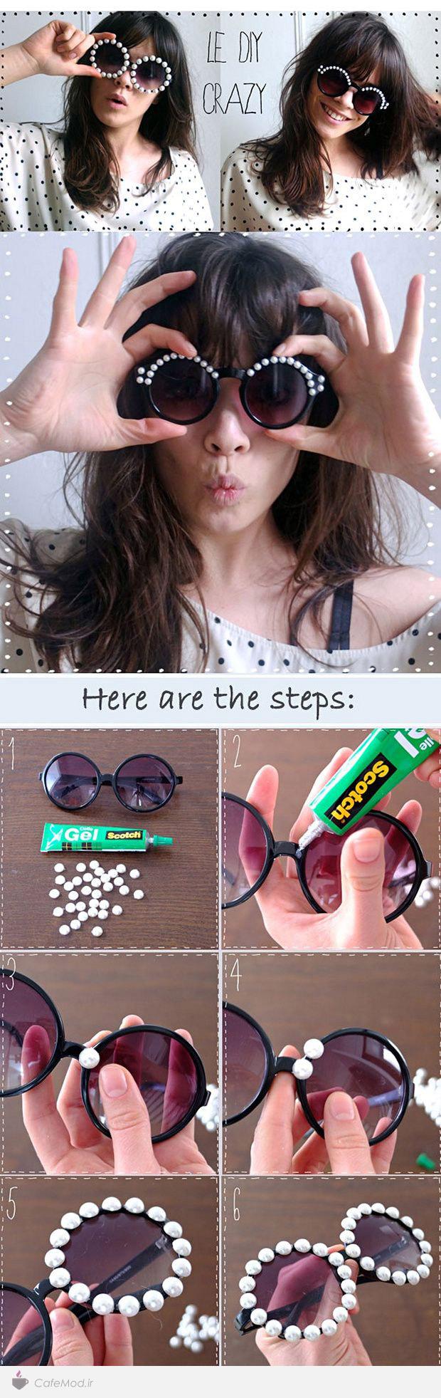 عینک آفتابی متفاوت