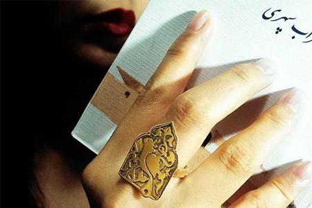 زیورآلات دست ساز ایرانی سین  13