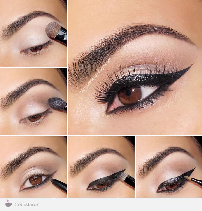 کافه مد | آرایش چشم