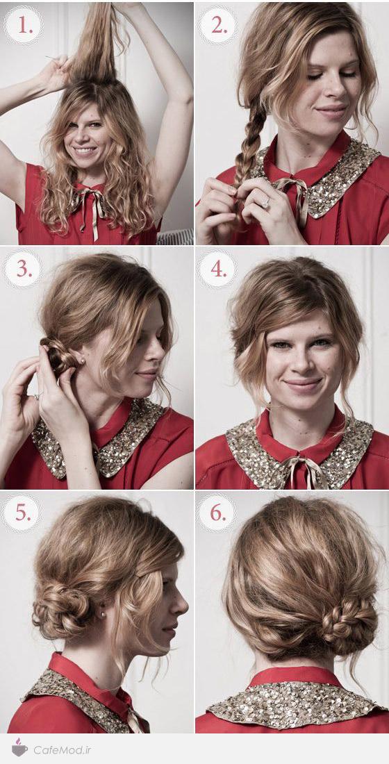 مراحل آموزش آرایش مو