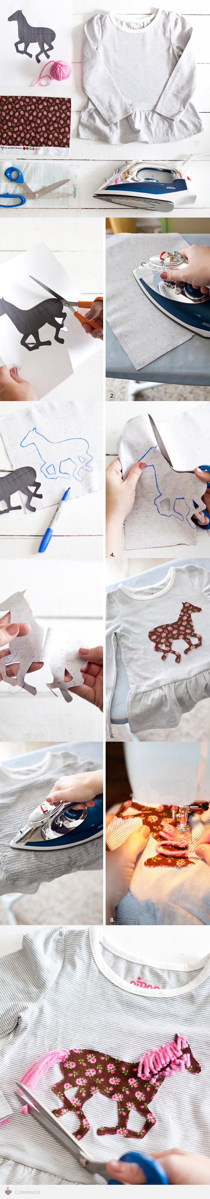 آموزش تزئین لباس ساده بچگانه