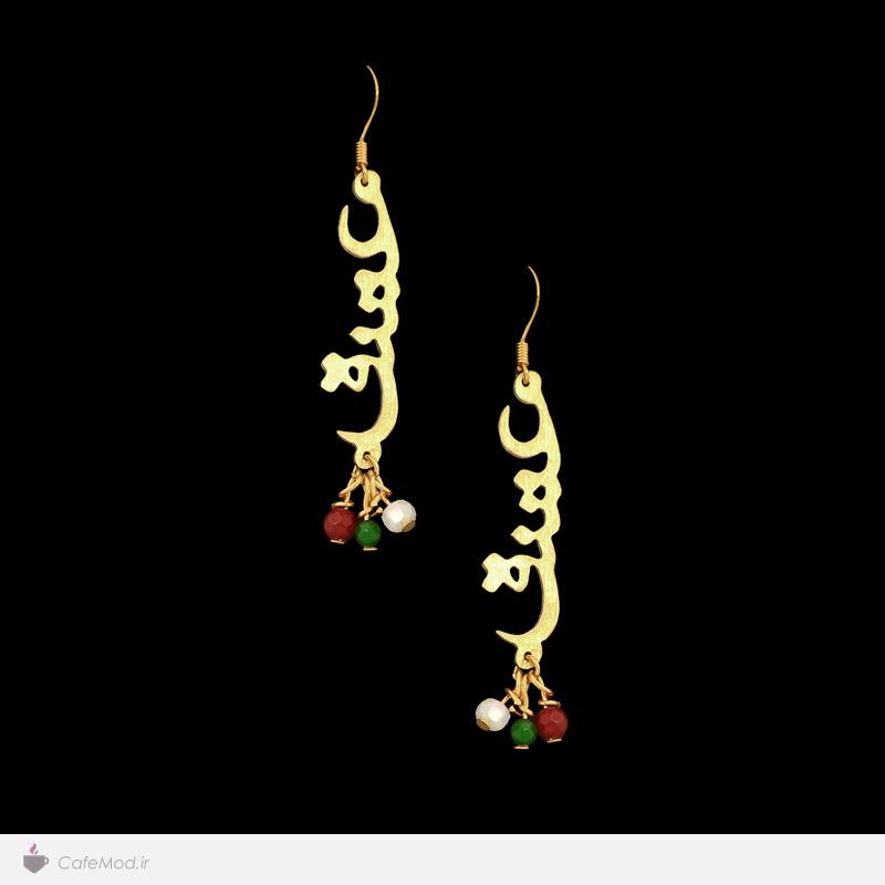 مدل گوشواره دست ساز ایرانی