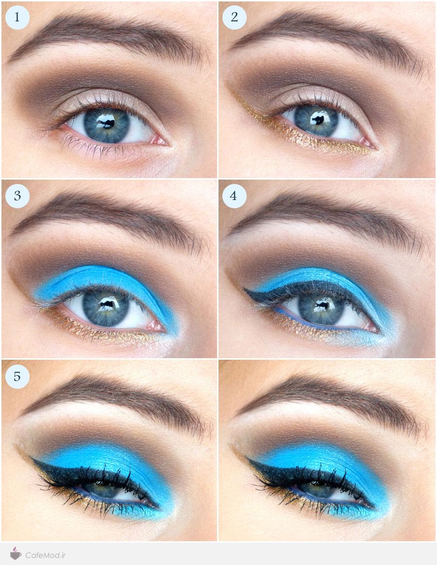 آرایش آبی چشم