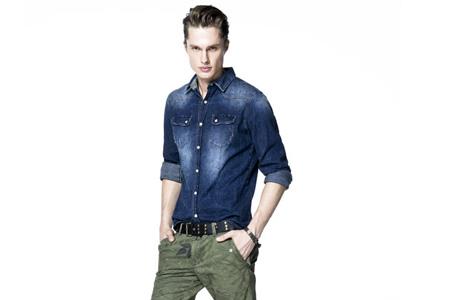لباس مردانه Sisley 16