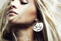 مدل جواهرات دست ساز ايراني