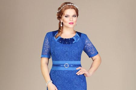 مدل لباس زنانه Mira 16