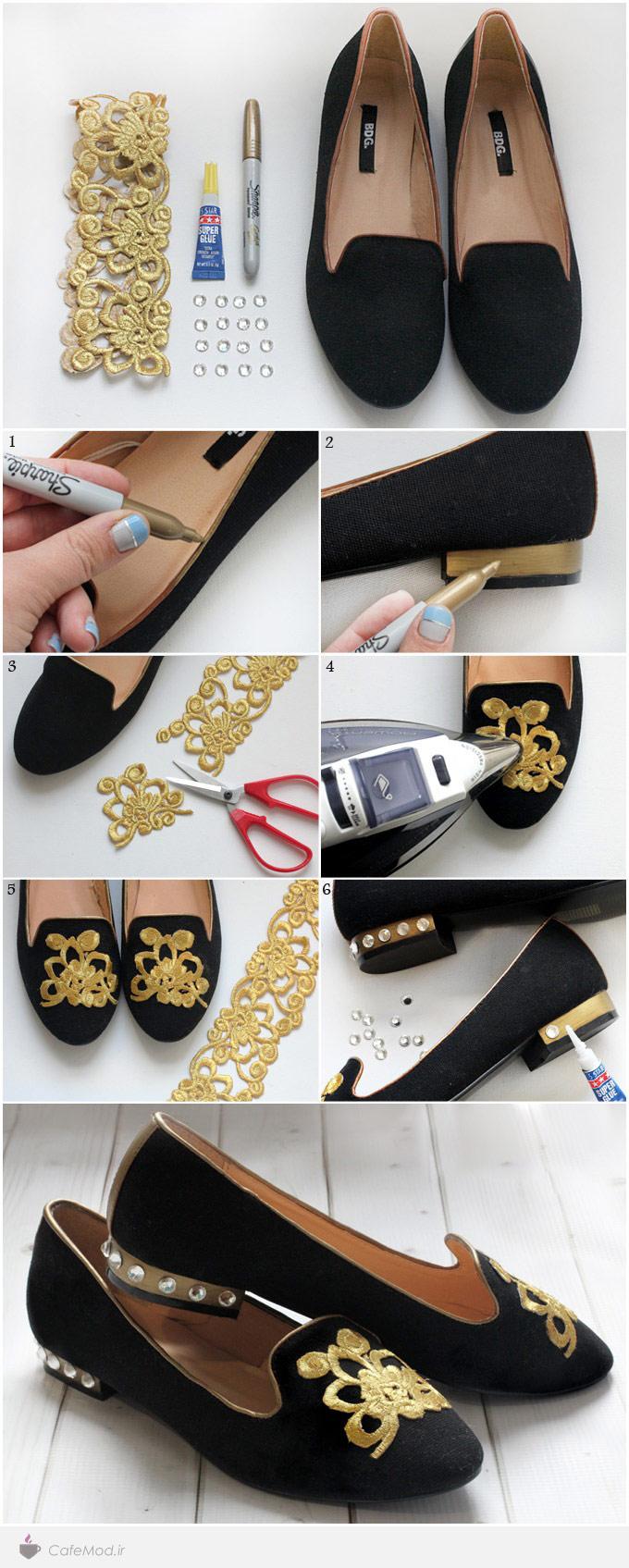 طرح دار کردن کفش ساده