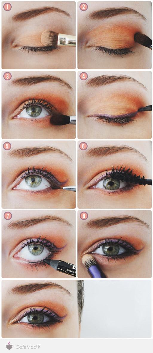 آموزش آرایش نارنجی چشم