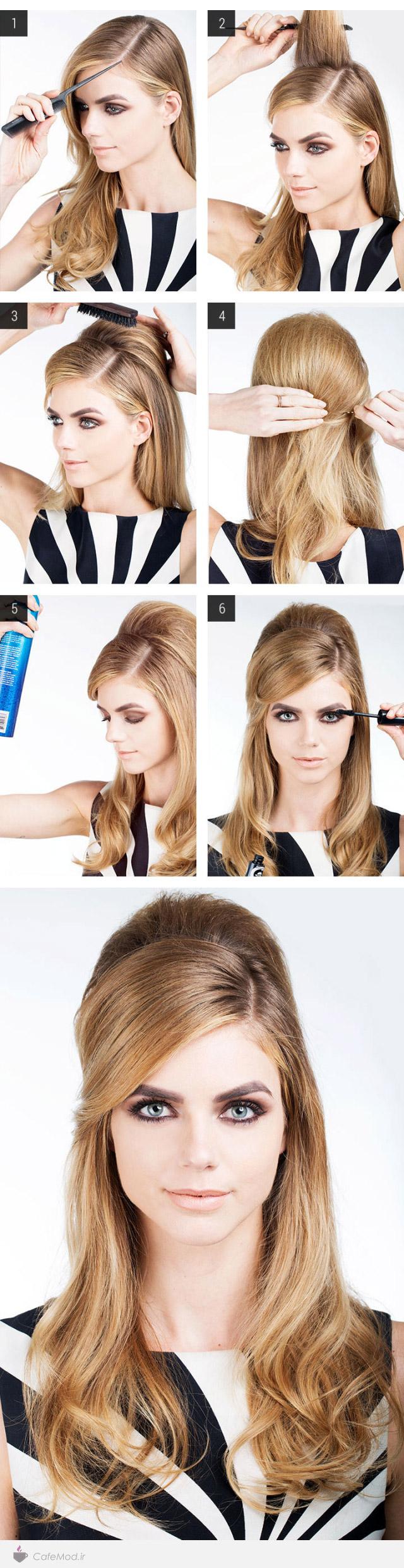 آموزش درست کردن مو باز