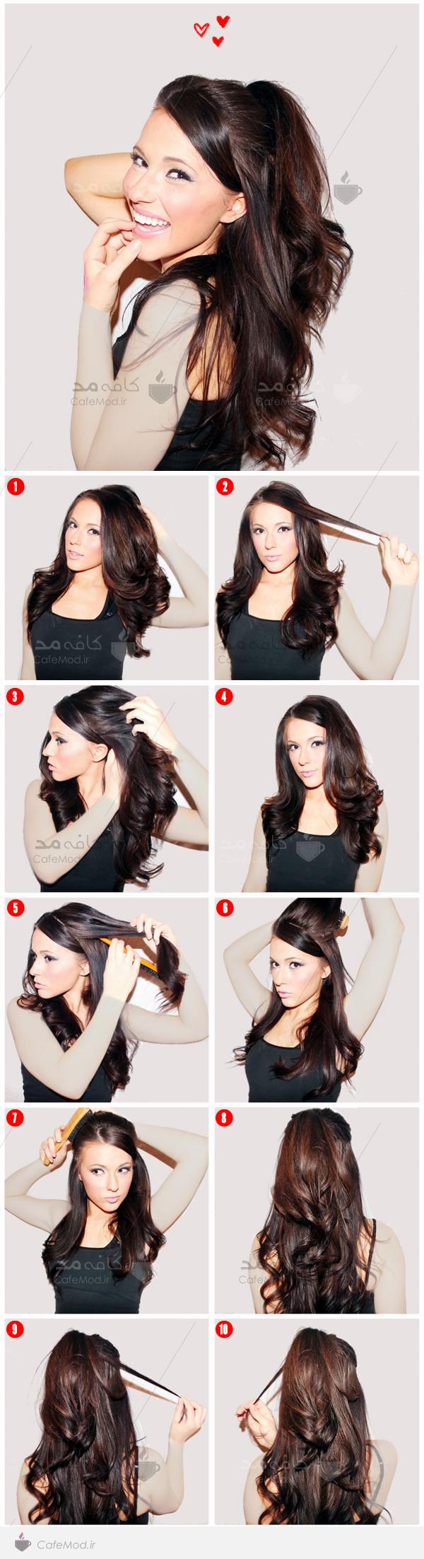 آموزش آرایش مو با تل یکطرفه
