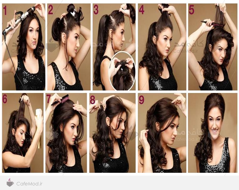 آموزش آرایش مو