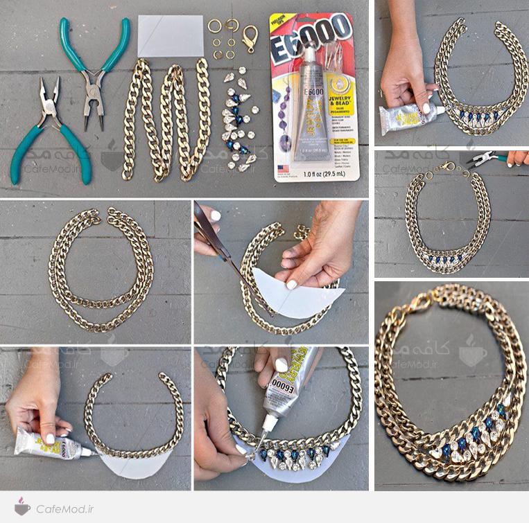 آموزش ساخت گردنبند با زنجیر