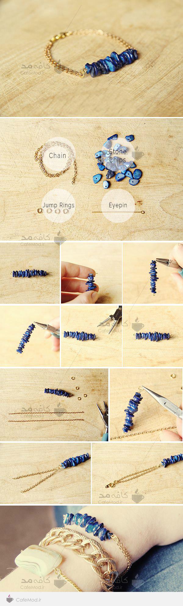 آموزش ساخت دستبند زنجیری