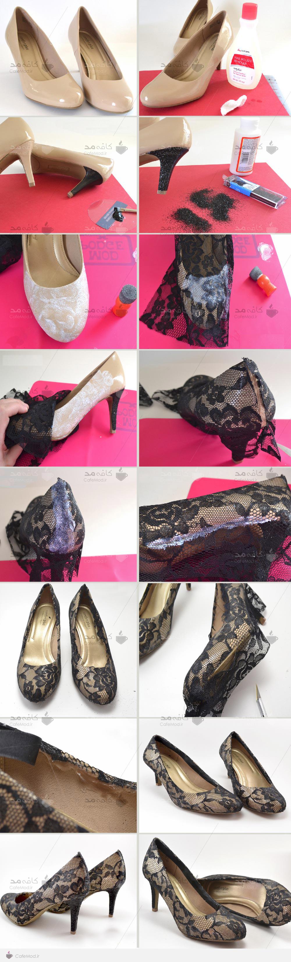 آموزش تزئین کفش با دانتل