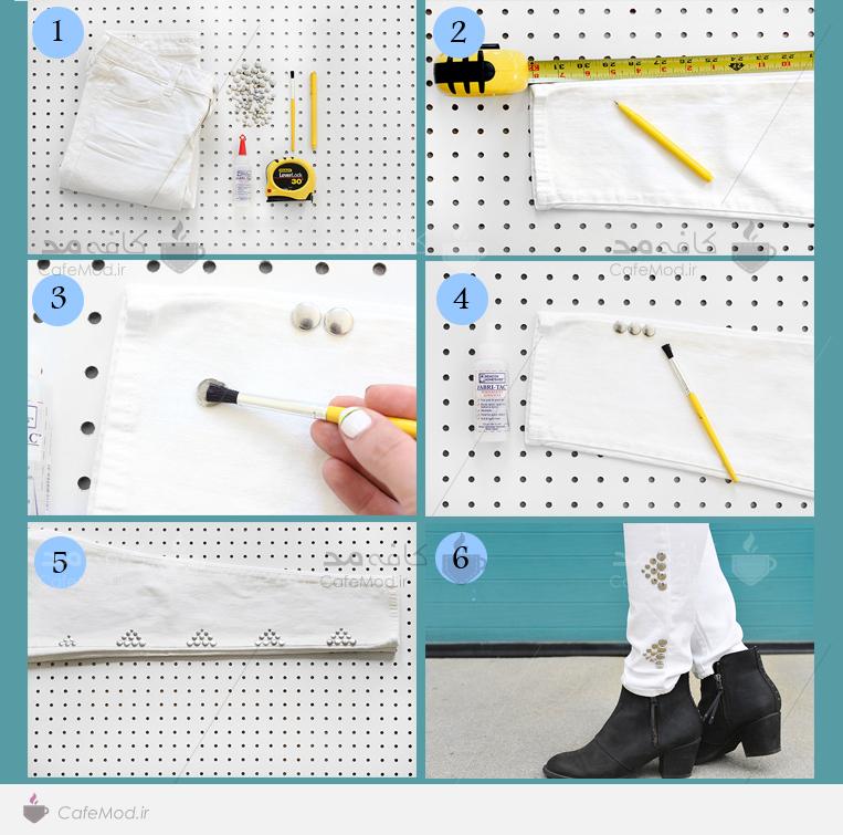 آموزش تزئین شلوار سفید