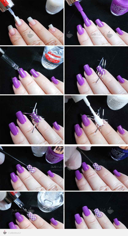 آموزش طرح بنفش روی ناخن