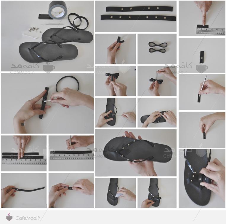 آموزش تزئین دمپایی ساده