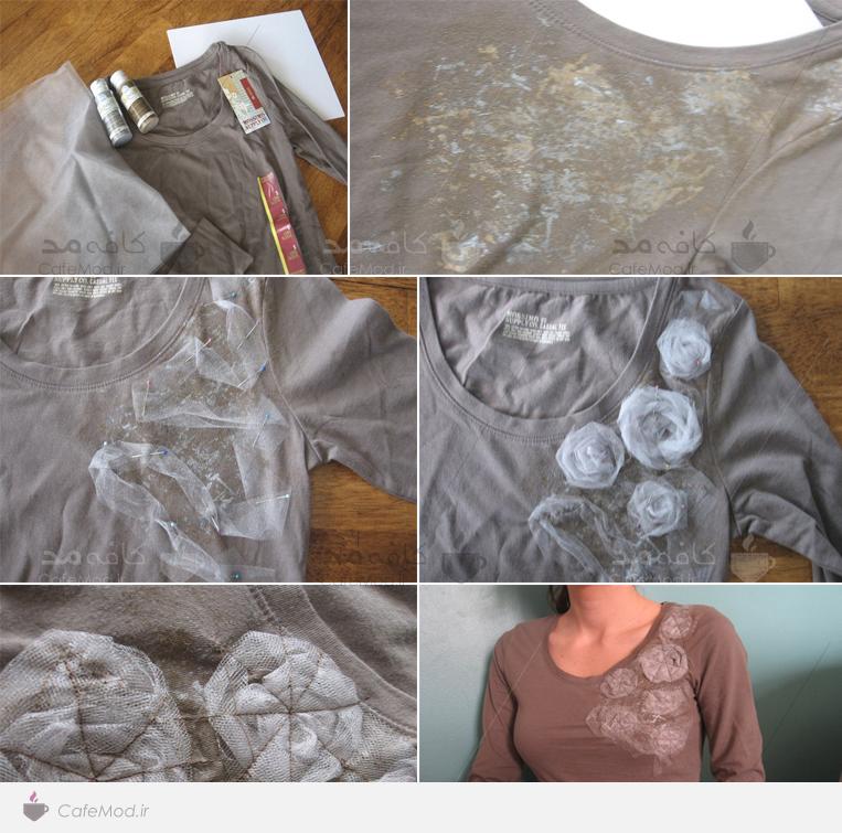 آموزش تزئین روی لباس