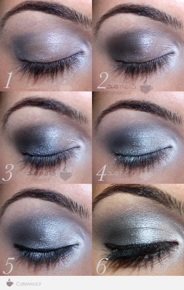 آموزش آرایش چشم بسیار زیبا