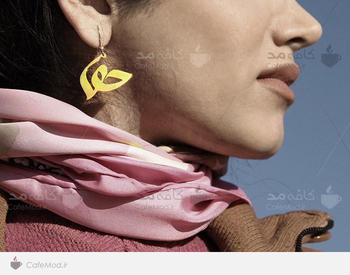 مدل گوشواره حوا