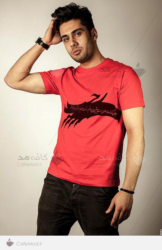 تی شرت ایرانی