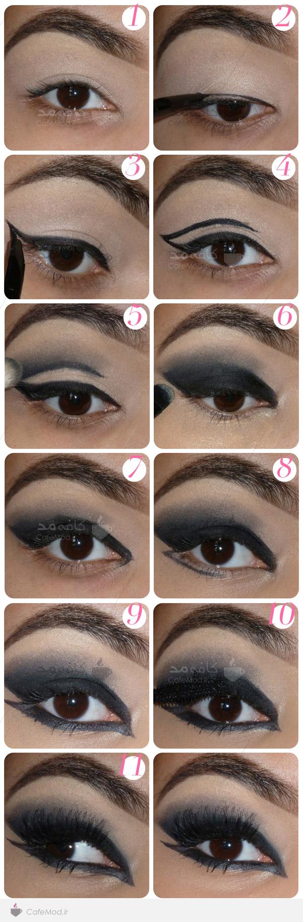 آموزش آرایش چشم سیاه