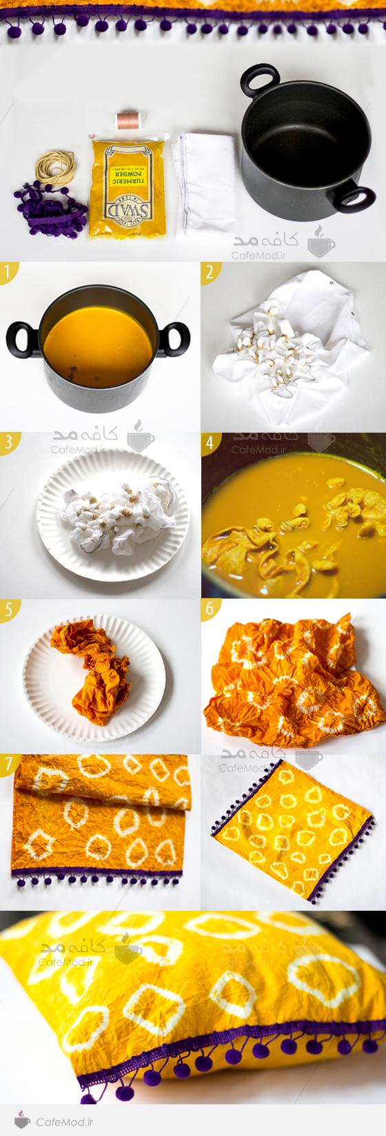 آموزش دوخت کوسن نارنجی رنگ