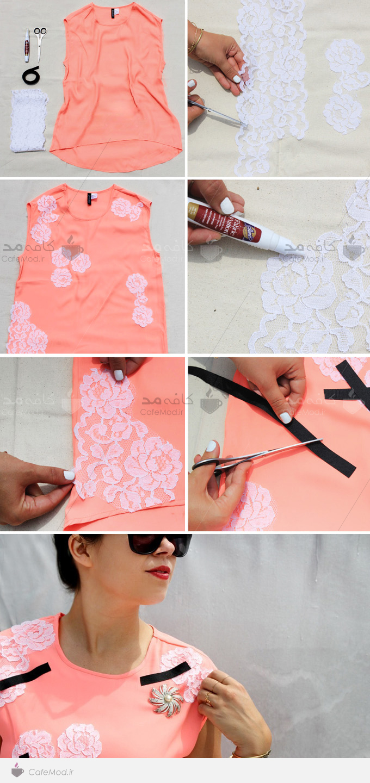 آموزش تزئین لباس ساده با روبان و تور
