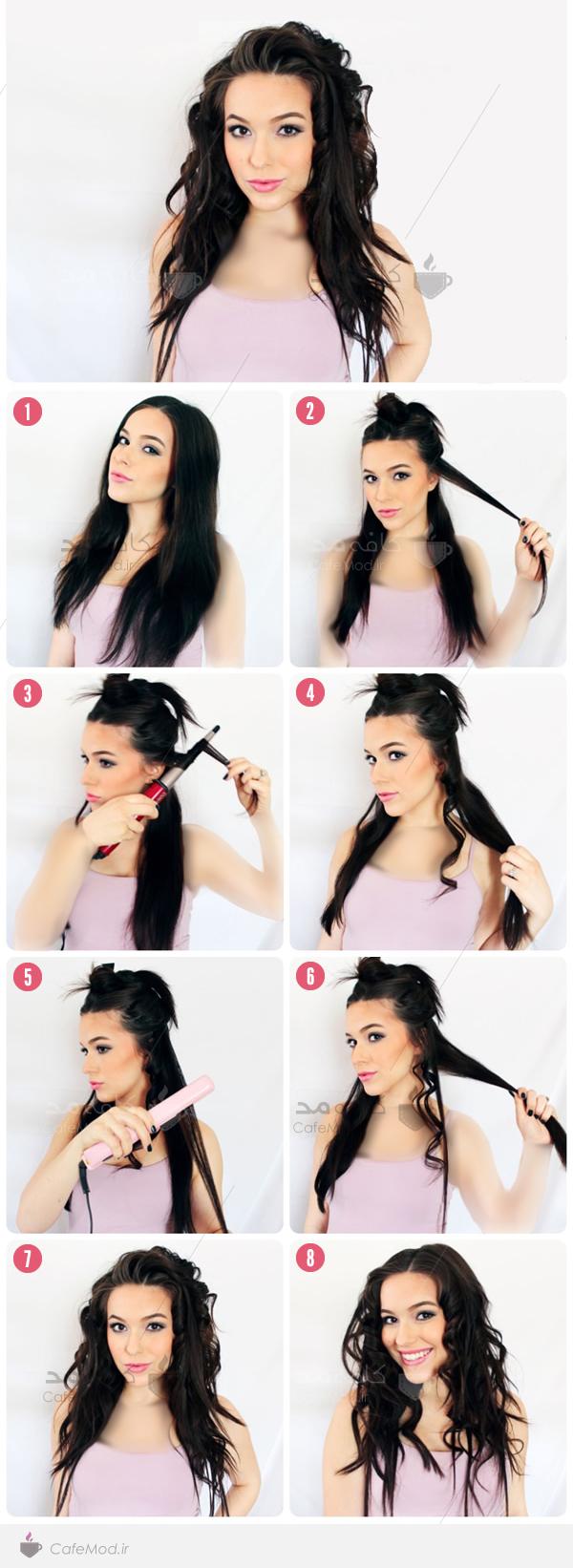 آموزش آرایش مو بصورت باز