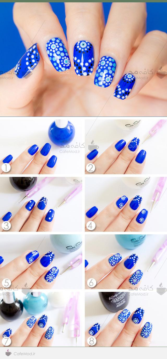 آموزش آرایش ناخن آبی طرح گل