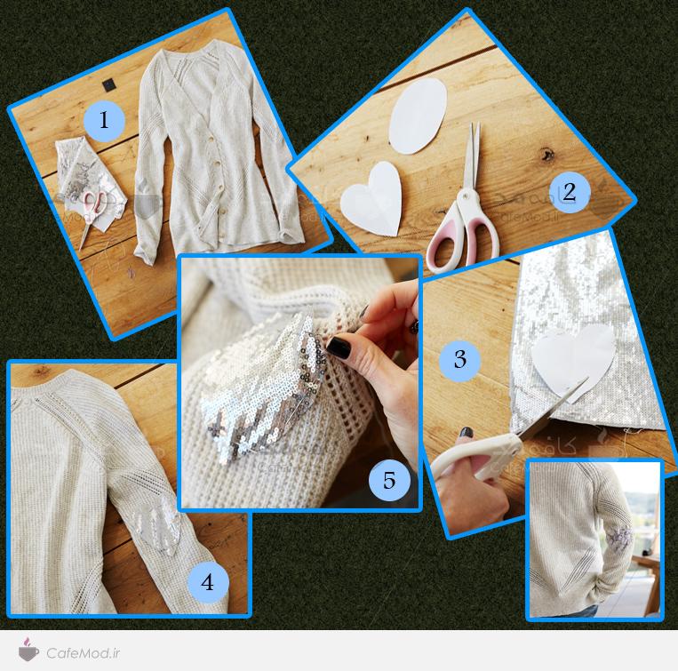 آموزش تزئین لباس با پارچه پولکی
