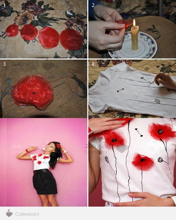 آموزش تزئین لباس ساده
