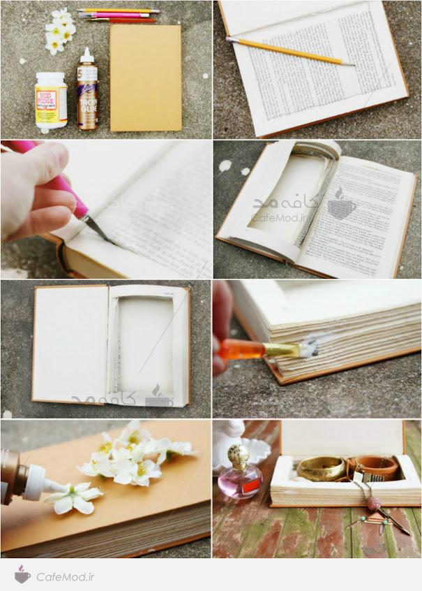آموزش تبدیل کتاب به باکس جواهرات