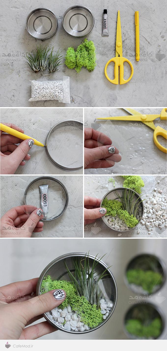آموزش ساخت تزئین دکوری با سبزیجات