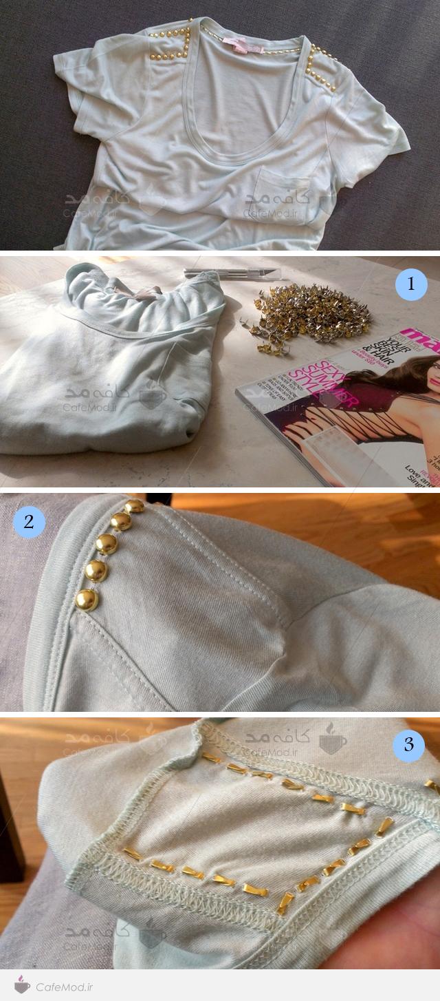 آموزش تزئین شانه های تیشرت ساده