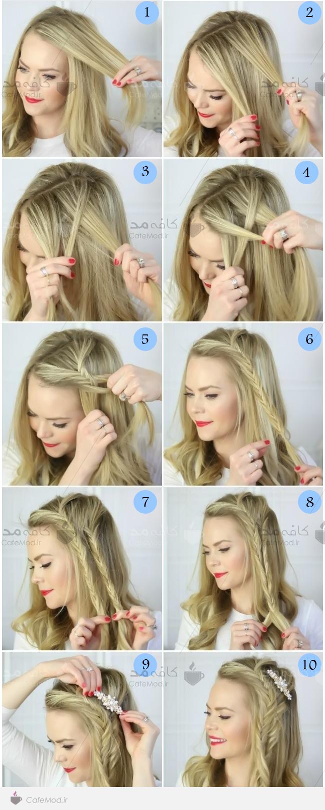 آموزش بافت مو مدل دم ماهی