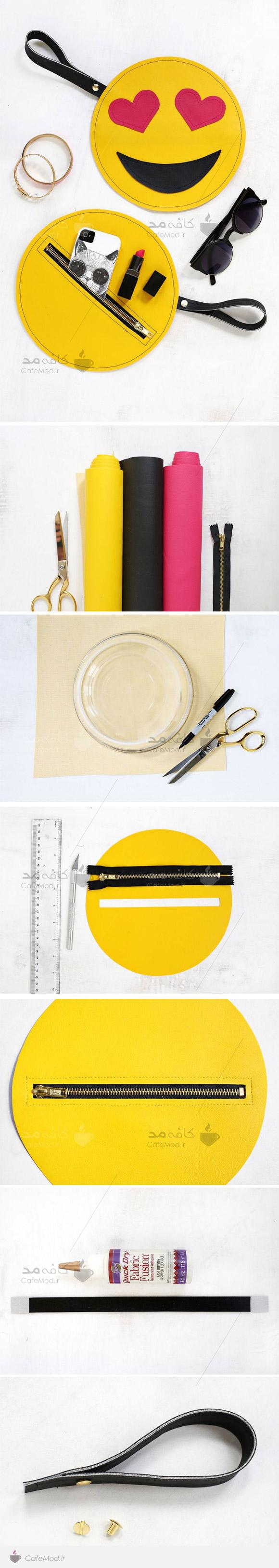آموزش دوخت کیف کوچک دستی