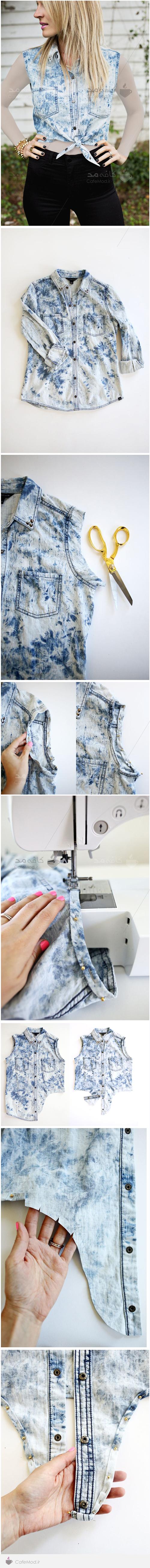 تبدیل پیراهن جین به تاپ گره ای