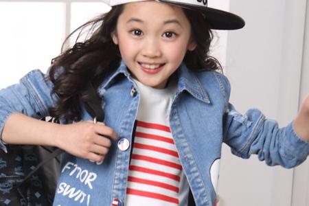 مدل لباس دخترانه Taobao 3