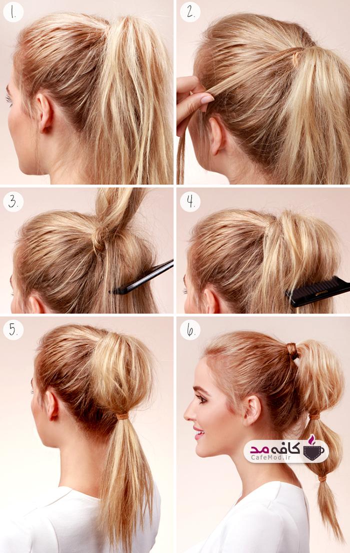 آموزش آرایش موجی دم اسبی
