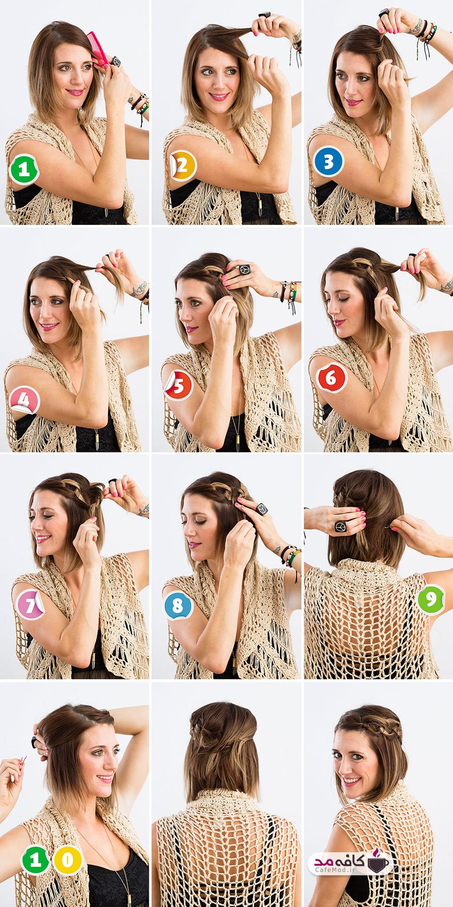 آموزش آرایش مو با گره زدن